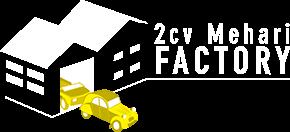 2CV Mehari Factory